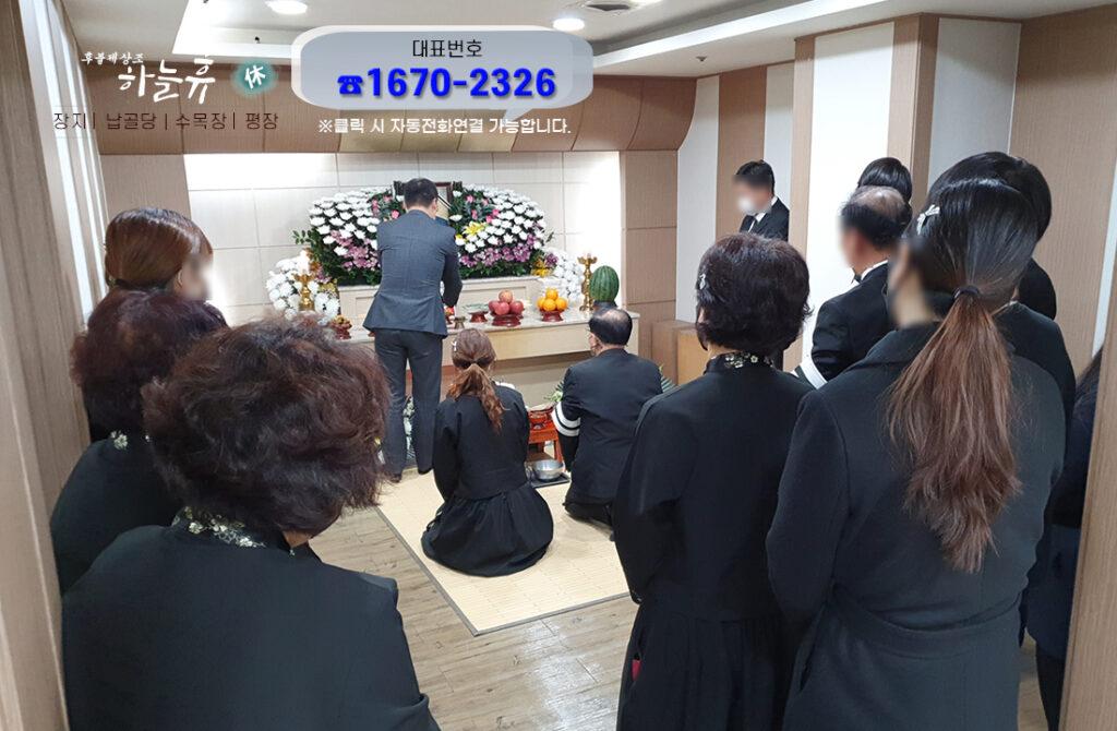 대구 보훈병원장례식장으로 즉시 출동 !